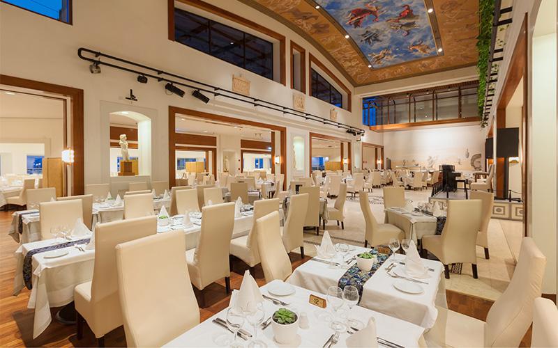 Palladium Restaurant